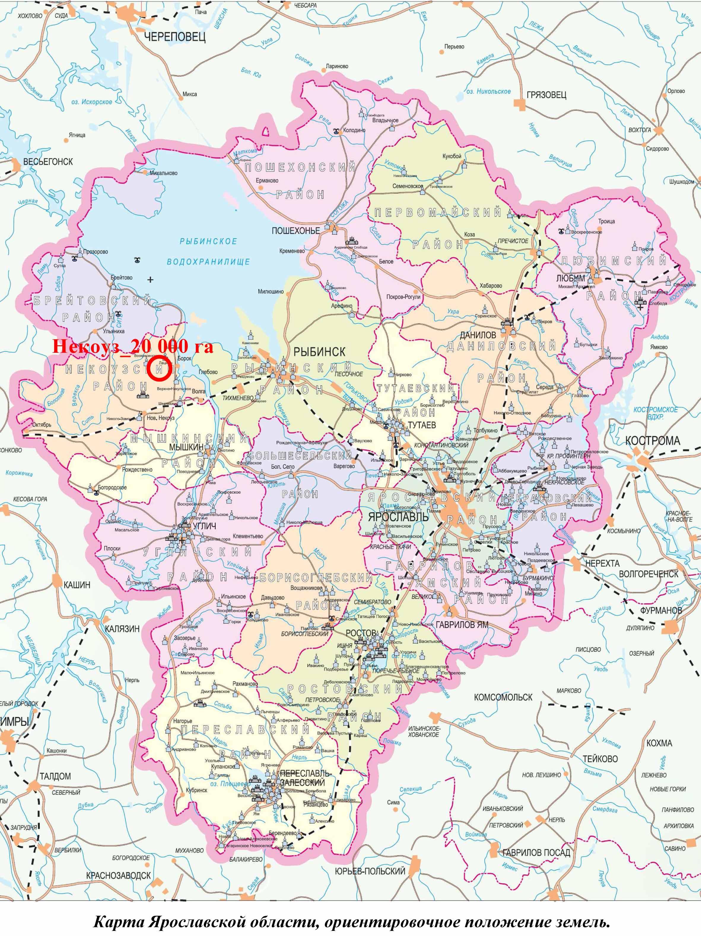Карта Сумского Района Подробная.Rar - instrukciyaflying: http://instrukciyaflying.weebly.com/blog/-rar5841700